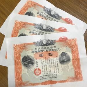 10円の価値
