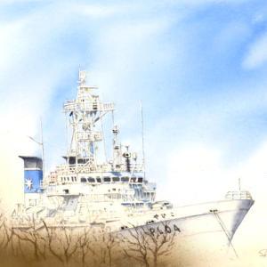 海上保安庁巡視船「やひこ」