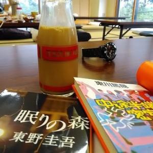 2冊読み!