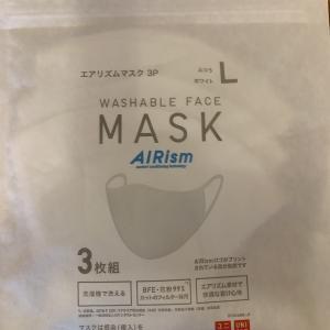 #ユニクロ 「エアリズムマスク」夫が使ってみた。😁