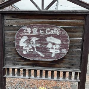 #何度も行っていた富良野・美瑛で初めて訪れた場所とは。