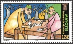 バオバブの樹の下でドミノゲーム