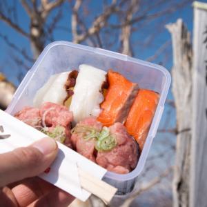 狭薄山でお寿司 2020.4.3