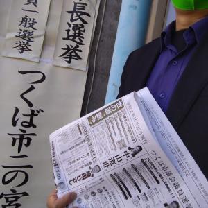 投票所にて