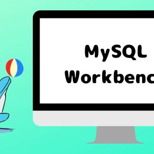 【Mac】MySQL Workbenchのインストール方法と使い方を解説