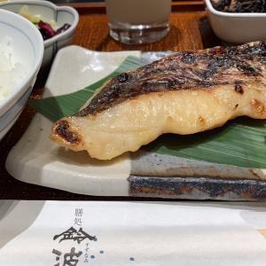並んでも食べたい♡お魚定食 @鈴波