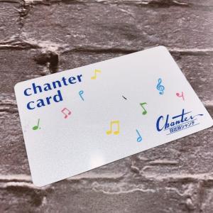 日比谷界隈で持っていると便利なポイントカードはコレ!