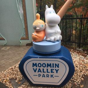 ムーミンバレーパークに行ってきました!