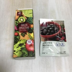 断食ダイエット中の味方はコレ!