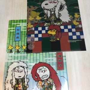 連獅子の團子くんの進化がすごい@今年初の歌舞伎鑑賞