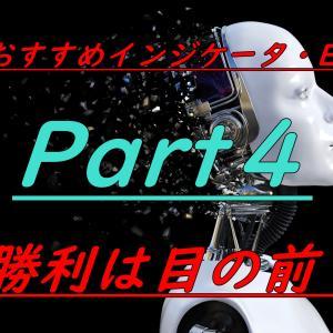 MT4インジケーター!便利なインジケーターおすすめ集!Part4!