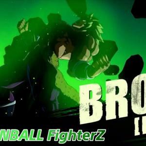 【DBFZ】JOINS THE FIGHT『ブロリー』