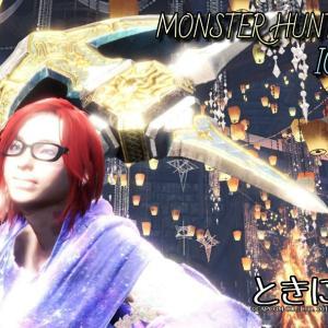 【MHW:I】闘技場からの白いラブレター