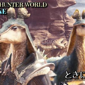 【MHW:I】ライトパールは物欲センサー?(つぶらな瞳)