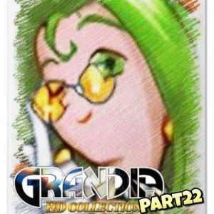 【グランディア】#22 連行、ガーライル軍基地