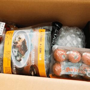 オーガニック野菜の通販!「おいしっくす」の果物・楽しみベジフル!