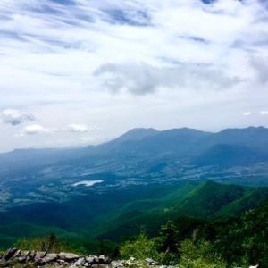 百名山の四阿山