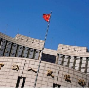 中国が近いうちに人民元仮想通貨をする?!