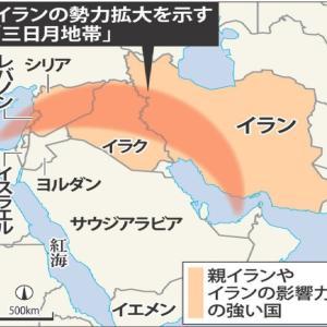 イランの現体制は数か月以内に崩壊する?!