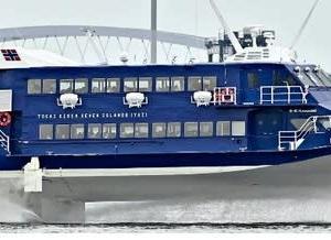 海の上「飛ぶ」高速船就航