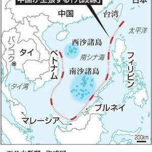 南シナ海でやりたい放題の中国、ベトナムいじめが止まらない