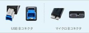 USBで240Wの電力も給電できる!