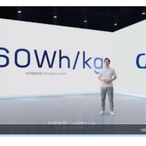 CATLが第1世代ナトリウムイオン電池を発売