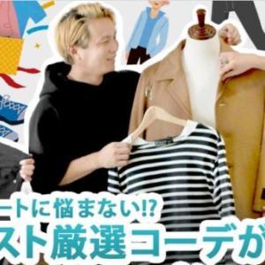 スプートニクス(SPU)の『スタイルアップ便』で服を定期購入するのがおすすめ!気になる評判?
