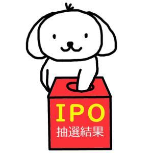 【IPO抽選結果】初のスピンオフIPO カーブスHD(7085)とKids Smile HD(7084)の抽選結果発表