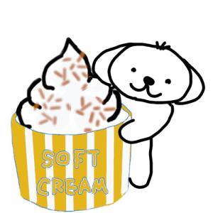 バスチ―にソフトクリーム乗せちゃったよね【2・8月優待】ミニストップ(9946)