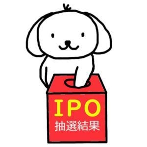【IPO】Rettyで今年初当選!大和証券のチャンス当選でやっときた~!