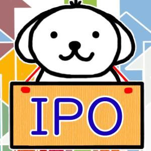 【IPO】今年初の公募割れで雲行きが怪しい? 抽選結果 & 追加3銘柄のBB申込み