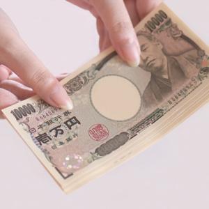 現金30万円給付を分かりやすく教えて!支給対象者と収入条件