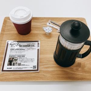 話題のSLURPとコラボ!こだわりの高品質コーヒー付きプラン☆【アリストンホテル京都十条】