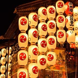 祇園祭―当ホテルスタッフおすすめ鑑賞プラン♪