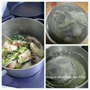 トドkの甘辛炒めと うちのダシの取り方