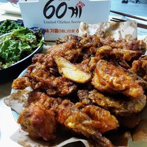 いつもの60鶏チキン