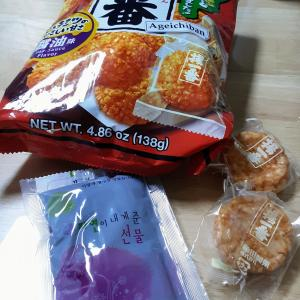ハニウォン一回目 /  好物の日本のお煎餅