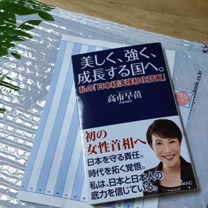 日本から書籍が届きました