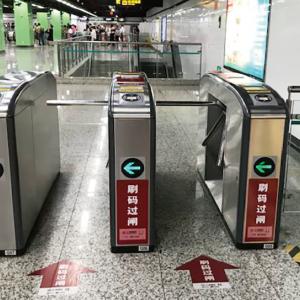 コレで移動も安心、ラクラク!上海の公共交通機関の乗り方ガイド