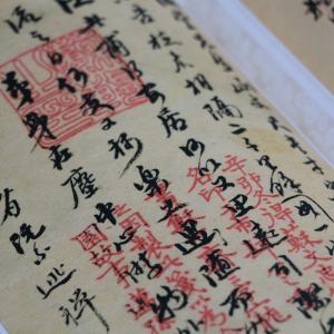 【雰囲気で使ったら大変な事になる⁉】日本語と中国語、同じ漢字でも意味が違う!