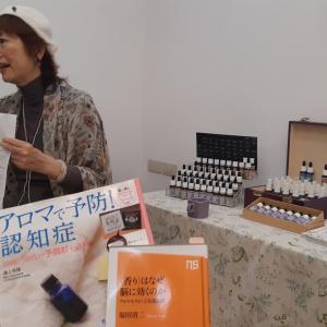 台湾フラワーエッセンス販売事情