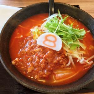 【#トマうま】がたまらな~い♪ 期間限定8番の野菜トマトらーめん!!