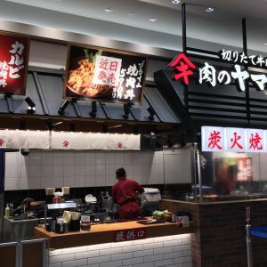 【肉のヤマキ商店@イオンモール高岡】スライスしたての新鮮なお肉を炭火で香ばしく焼きあげたカルビ丼がクセになる美味しさだった!