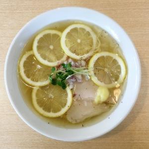 【麺屋夕介@金沢】暑い日は夏限定の塩レモンラーメンでさっぱりと!