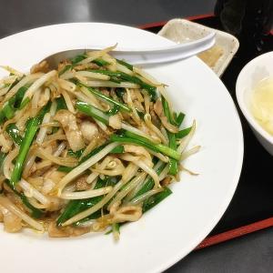 【ビックチャイナ@高岡】まかないから誕生したニラ肉丼はボリューム満点で癖になる美味しさ!