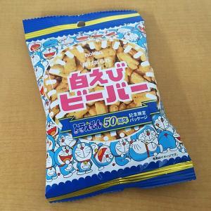 【北陸限定】ドラえもん白えびビーバー50周年限定デザイン新発売!