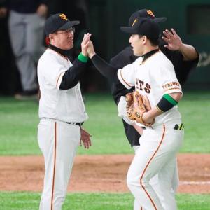 久しぶりにプロ野球見てみたら巨人がこんなことに!?