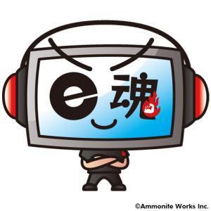 【デザイン】「eSports魂」Webサイトのロゴ、キャラデザイン、一部UIデザイン担当