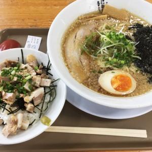 【ラーメン】にぼしまじん~背脂しょうゆ+喜び飯を食べてみた【新潟県村上市】
